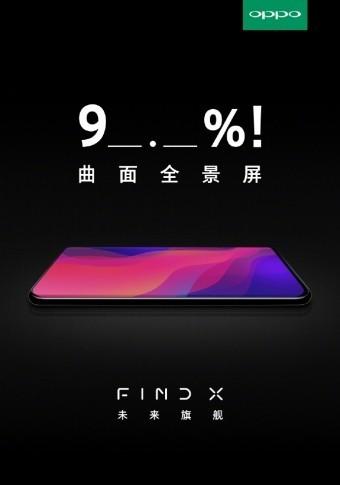 OPPO Find X có tỉ lệ màn hình lớn nhất ở mặt trước