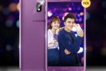 Galaxy J4 ra mắt giá 3,8 triệu, bán từ 8/6