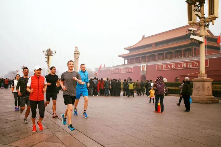 Facebook mở chi nhánh ở Trung Quốc
