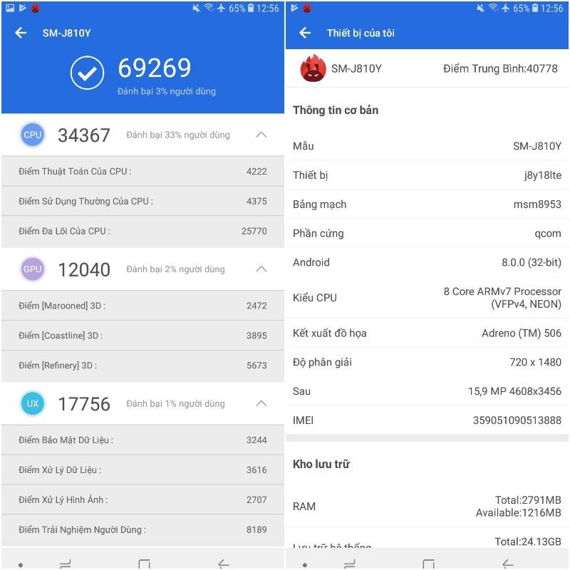 Đánh giá Samsung Galaxy J8: Tầm trung mạnh mẽ, màn hình đẹp, pin lớn