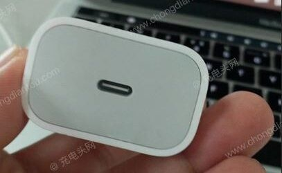 Lộ thông tin bộ sạc nhanh mới của Apple