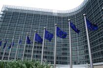 Google nhận án phạt hàng tỷ USD từ Uỷ ban châu Âu