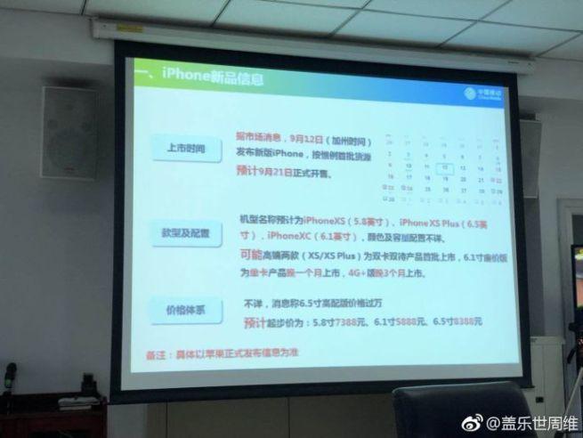 Tên và giá iPhone 2018 lộ diện từ nhà mạng Trung Quốc