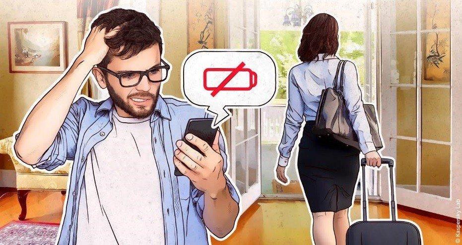 Kaspersky: Tính kết nối gây ảnh hưởng đến mối quan hệ trong gia đình