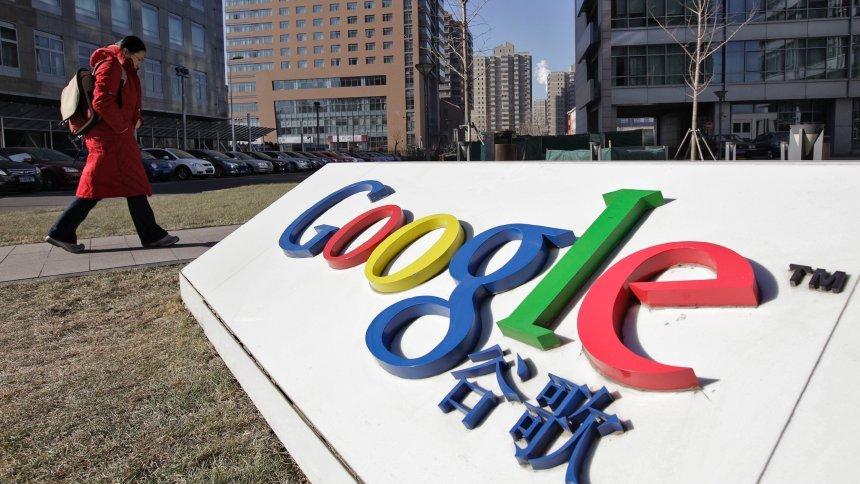 Nhà Trắng kêu gọi Google hủy dự án công cụ tìm kiếm có kiểm duyệt