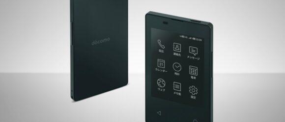 NTT Docomo ra mắt điện thoại KY-01L có kích thước mỏng và nhẹ nhất thế giới