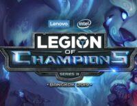 Khởi động vòng chung kết giải đấu Legion of Champions III 2019