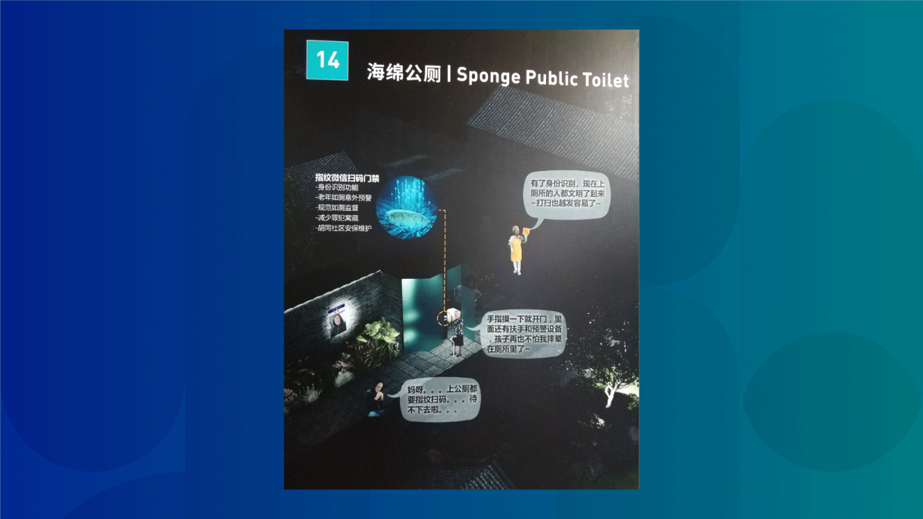 """Trung Quốc sử dụng nhận diện khuôn mặt cảnh báo """"ngồi lâu"""" trong nhà vệ sinh"""