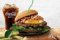 Grab hợp tác với McDonald's, tăng nhiều ưu đãi cho GrabRewards