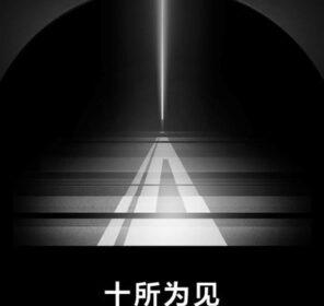 Oppo sẽ ra mắt camera công nghệ zoom quang 10x