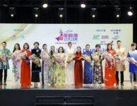 TikTok hưởng ứng Lễ hội Áo dài TP.HCM lần thứ 6