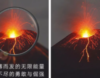 Huawei lại bị phát hiện dùng ảnh DSLR để quảng bá P30 Pro
