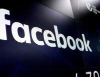 Sự cố ngừng hoạt động của Facebook là do thay đổi cấu hình máy chủ
