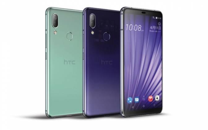 Ra mắt hai smartphone tầm trung HTC U19e và HTC Desire 19+