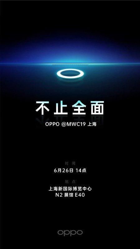 OPPO ra mắt smartphone có camera ẩn hoàn toàn dưới màn hình vào 26/6 tới