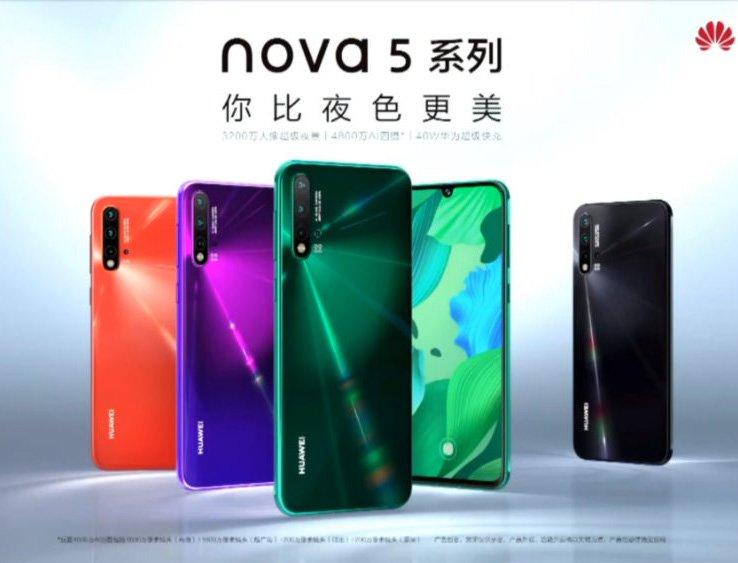 Ra mắt bộ ba Huawei Nova 5: công nghệ sạc nhanh 40W, cụm 4 camera ấn tượng
