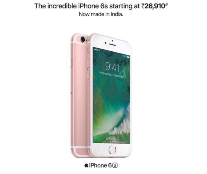 Apple sẽ sản xuất và hạ giá bán iPhone mới tại Ấn Độ