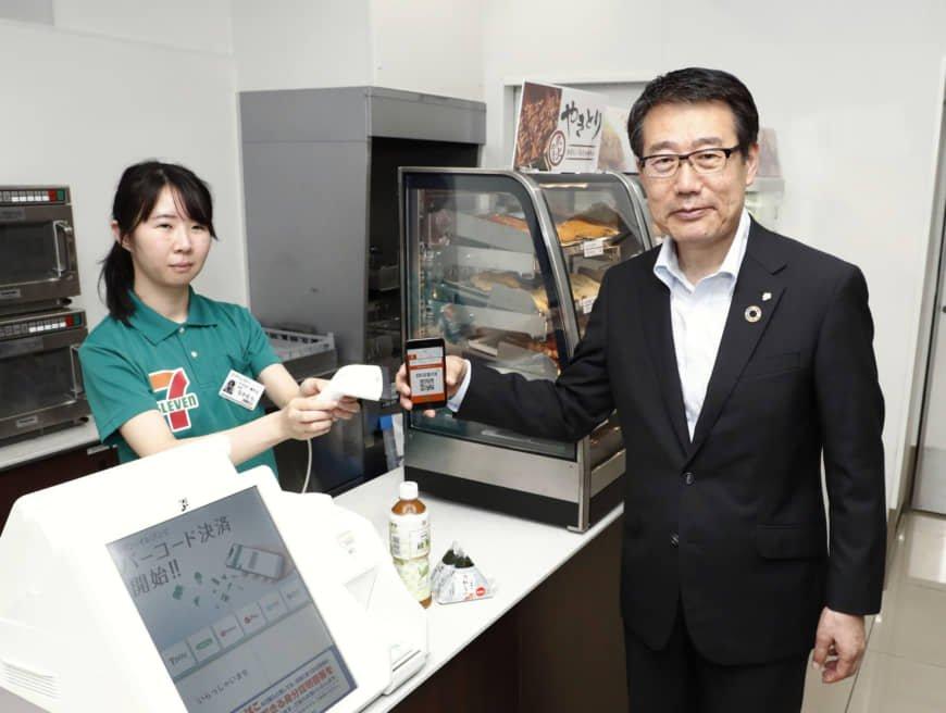 7-Eleven Nhật Bản ngừng dịch vụ 7pay vì bị tin tặc tấn công