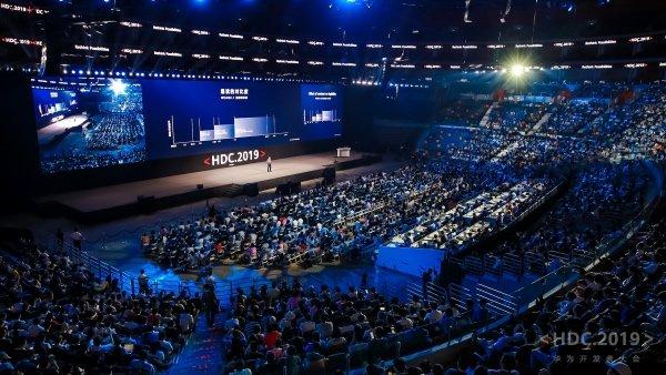 Những nét chính tại hội nghị các nhà phát triển do Huawei tổ chức