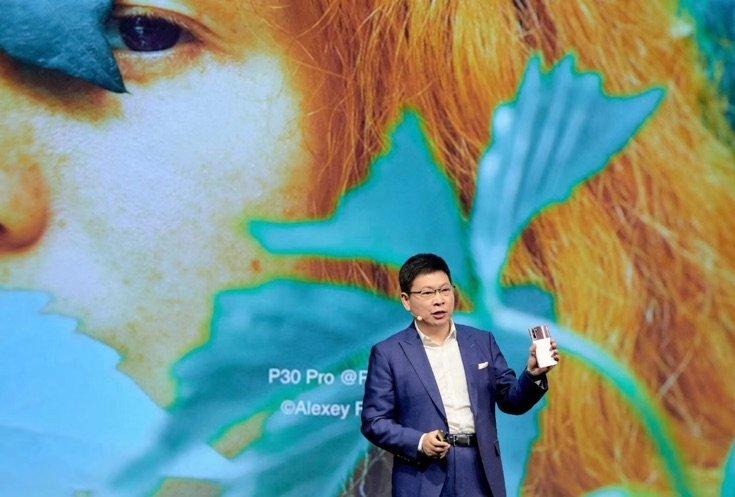 Huawei Mate 30 trang bị bộ xử lý SoC 5G mới