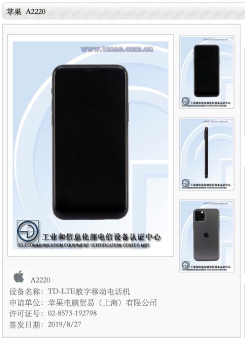 Pin của iPhone 11 được nâng cấp đáng kể