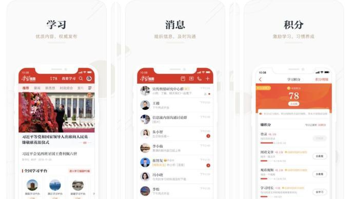 Ứng dụng gián điệp Trung Quốc có quyền truy cập hơn 100 triệu thiết bị