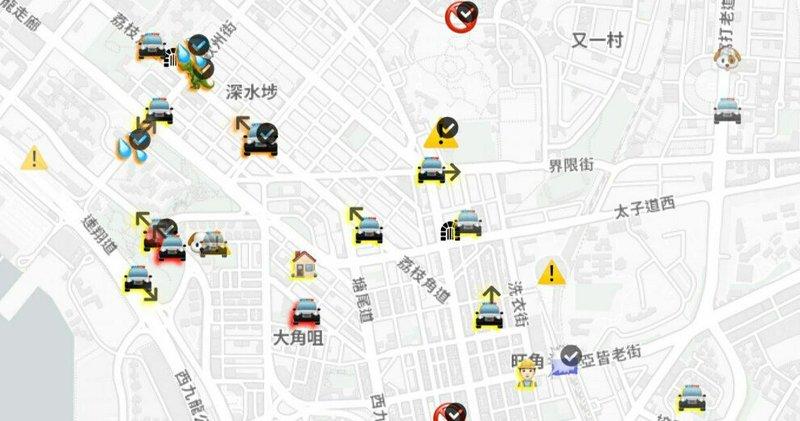Ứng dụng hỗ trợ người Hồng Kông theo dõi cảnh sát đã có mặt trên iOS