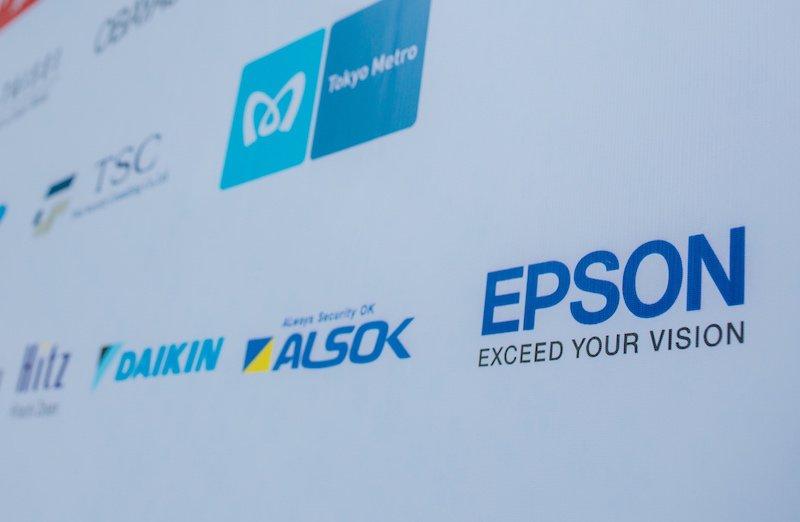 Epson đồng hành cùng giải chạy tiếp sức Kizuna Ekiden 2019