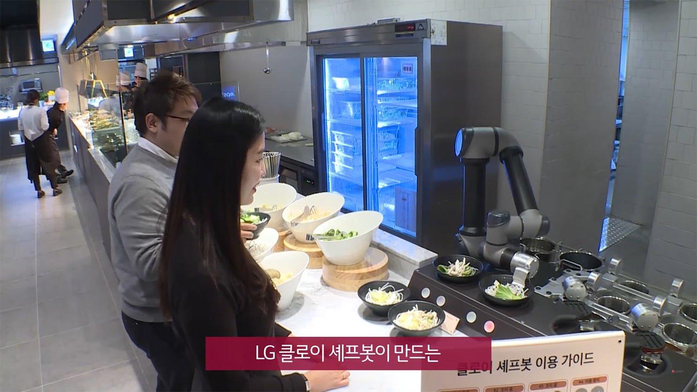 LG lắp robot phục vụ mì trong nhà hàng tại Hàn Quốc