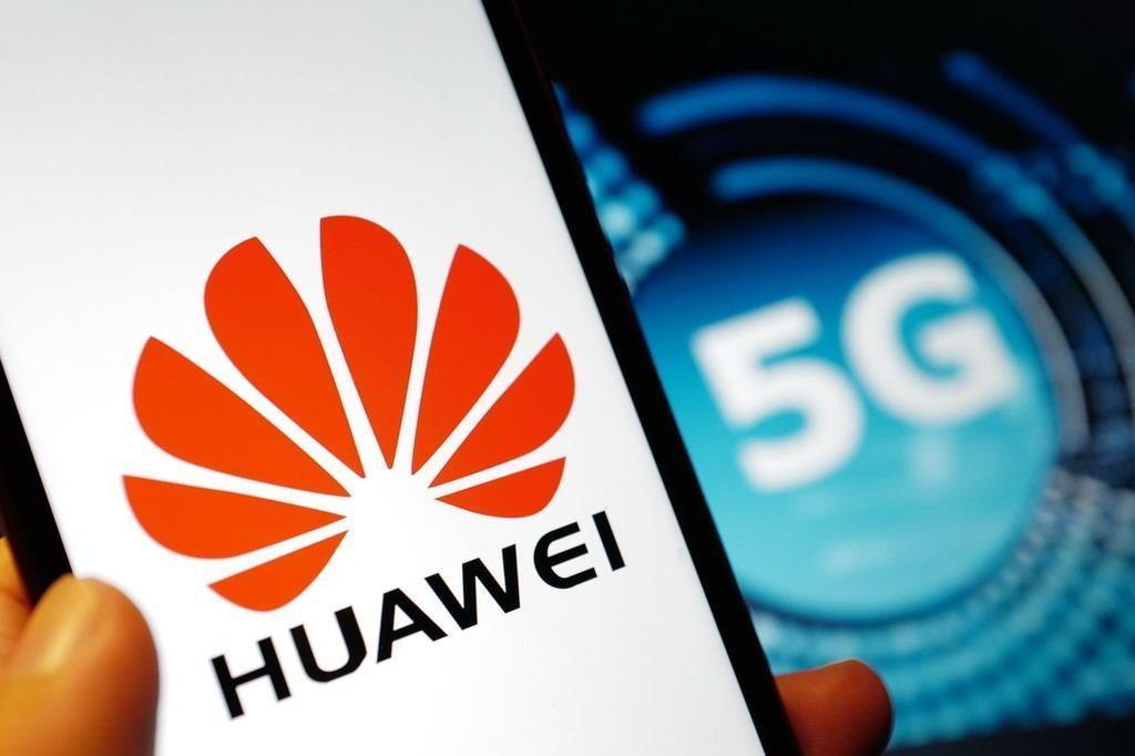 Huawei phẫn nộ vì WSJ đưa tin chính phủ Trung Quốc tài trợ 75 tỷ USD cho công ty
