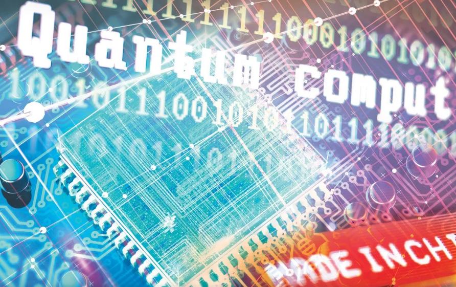 Mỹ muốn hạn chế xuất khẩu công nghệ nhạy cảm sang Trung Quốc