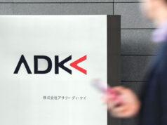 ADK Nhật Bản mua VietBuzzAd, ra mắt mô hình truyền thông tiếp thị số thế hệ mới