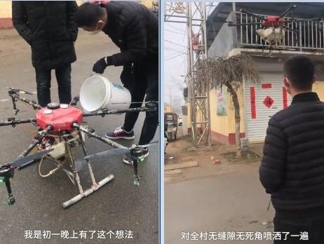 Trung Quốc dùng máy bay không người lái phun thuốc khử trùng chống virus Corona