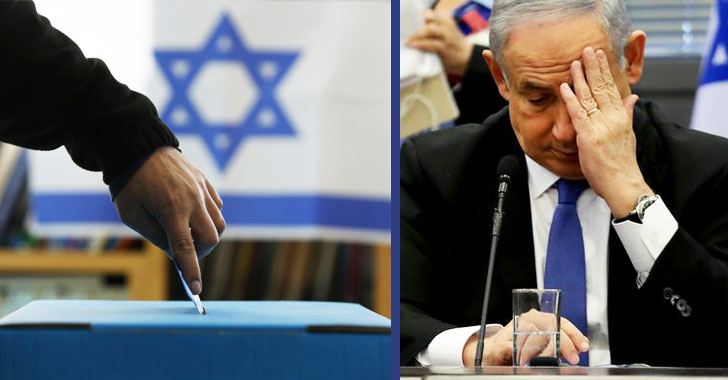 Đảng cầm quyền Israel rò rỉ thông tin 6,5 triệu cử tri