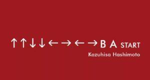 Kazuhisa Hashimoto, cha đẻ dòng mã Konami huyền thoại, vừa qua đời