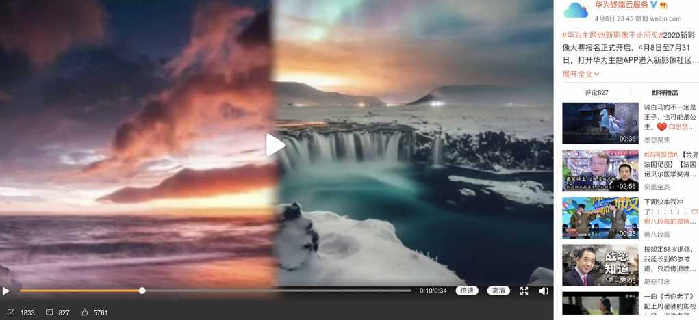 Huawei bị phát hiện dùng ảnh DSLR quảng bá cuộc thi ảnh trên smartphone