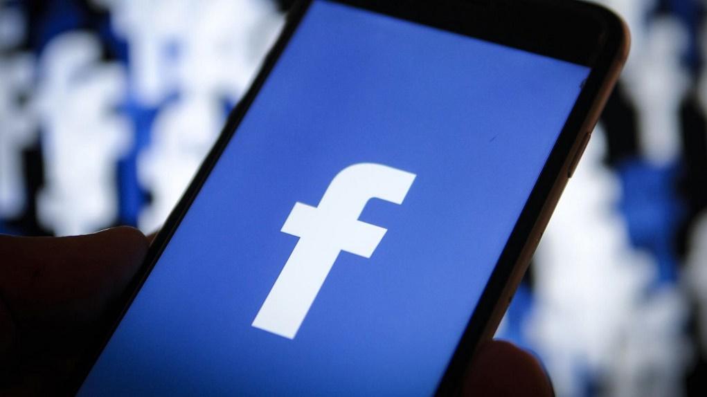 Sử dụng xác thực hai yếu tố trên Facebook mà không cần số điện thoại