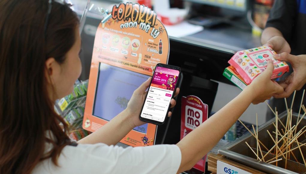 """Cải tiến tính năng """"Ưu đãi"""", ví MoMo giúp dễ dàng kết nối người dùng và thương hiệu"""