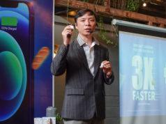 Ra mắt củ sạc Anker PowerPort III Nano siêu nhỏ, dùng sạc nhanh iPhone 12