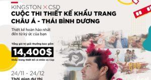 """Kingston hợp tác với CSD tổ chức cuộc thi thiết kế khẩu trang chủ đề """"Sức Mạnh Ký Ức"""""""