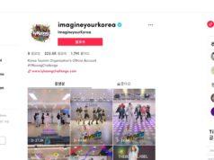 TikTok khởi động thử thách với giải thưởng chuyến du lịch Seoul