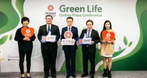 Taiwan Excellence giới thiệu những giải pháp cho lối sống xanh