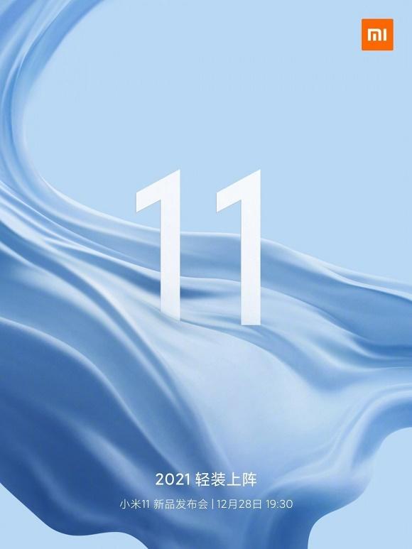 Xiaomi Mi 11 chính thức ra mắt ngày 28/12, gây ấn tượng với chip Snapdragon 888