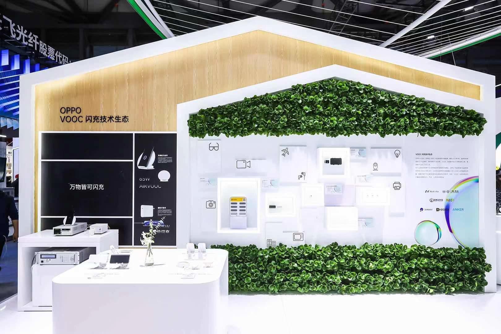 OPPO hé lộ thế hệ sạc nhanh mới tại MWC Thượng Hải 2021