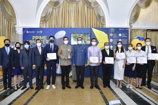 Huawei Thái Lan nhận Giải thưởng uy tín của Thủ tướng Chính phủ