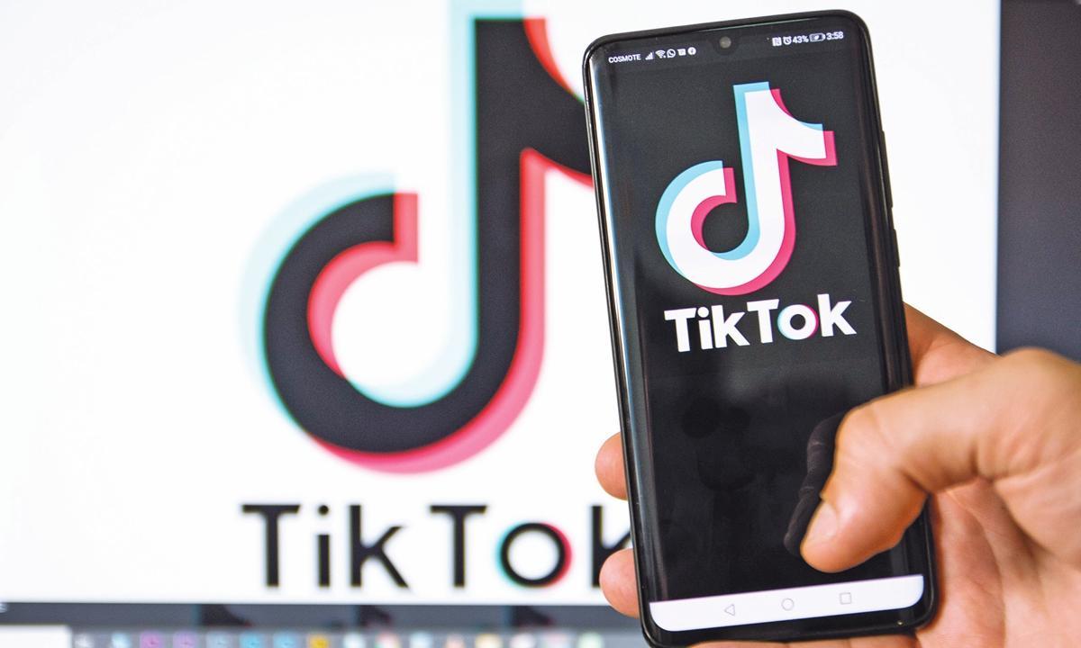 TikTok chính thức gia nhập Liên minh Công nghệ