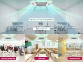 LG ra mắt 2 sản phẩm điều hòa không khí mới cho doanh nghiệp
