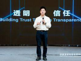 Xiaomi nhấn mạnh các giải pháp bảo vệ quyền riêng tư