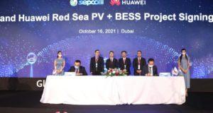 Huawei giành được hợp đồng Dự án lưu trữ năng lượng lớn nhất thế giới
